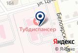 «Клинический противотуберкулезный диспансер» на Яндекс карте