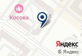 «BARHAT, меховой салон» на Яндекс карте