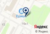 «Jadeit.su товары для бани» на Яндекс карте