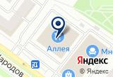 «Аллея» на Яндекс карте