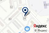 «ВИТЭКСПРЕСС, служба экспресс-доставки» на Яндекс карте
