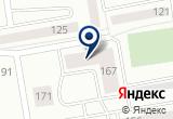 «Архитектурная мастерская, ИП Камзалакова А.В.» на Яндекс карте