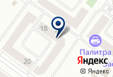 «Сибжилье, управляющая компания» на Яндекс карте
