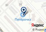 «Зоотовары» на Яндекс карте