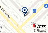 «Попутчик» на Яндекс карте