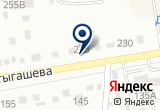 «Кредо, ООО, ИТ-компания» на Яндекс карте