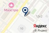 «Эрна, строительная компания» на Яндекс карте