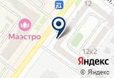 «Универсал, торгово-ремонтная компания» на Яндекс карте