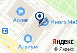 «Атриум» на Яндекс карте