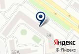 «Строймастер, магазин товаров для ремонта» на Яндекс карте
