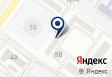 «Верный друг» на Яндекс карте