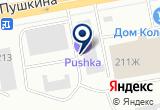 «Cleanol Express, автомойка» на Яндекс карте