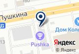 «Сибирские фасады» на Яндекс карте