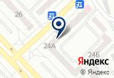 «Тепловизор» на Яндекс карте