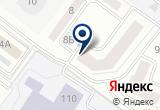 «Кристалл, авторизованный сервисный центр» на Яндекс карте