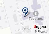 «Теремок» на Яндекс карте