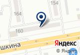 «Участковый пункт полиции №5» на Яндекс карте
