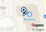 «Kinder Land, детский развлекательный центр» на Яндекс карте