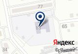 «Жаворонок» на Яндекс карте