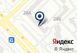 «Норма-Дент» на Яндекс карте