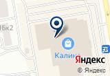 «Спортмастер, ООО, сеть магазинов» на Яндекс карте