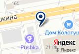 «Центр рессорной продукции» на Яндекс карте