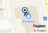 «Знайка, первый магазин развивающих игрушек» на Яндекс карте