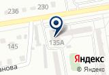 «Архидея» на Яндекс карте