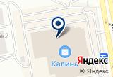 «Jeanstyle, магазин одежды» на Яндекс карте