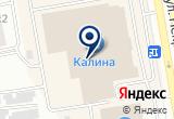 «Адамас» на Яндекс карте