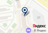 «City-Сервис, авторизованный сервисный центр» на Яндекс карте
