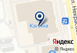 «Эпицентр, магазин» на Яндекс карте