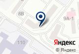 «Непоседы, фитнес-клуб» на Яндекс карте