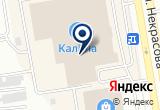 «Indefini, магазин молодежной одежды для дома и отдыха» на Яндекс карте