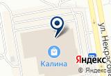 «ДНС, сеть супермаркетов цифровой и бытовой техники» на Яндекс карте