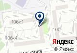 «Тополек, ТСН» на Яндекс карте