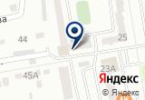 «Авиценна, медицинский кабинет» на Яндекс карте