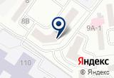«Butterfly, студия фитнеса и танца» на Яндекс карте