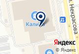 «Belye, магазин одежды» на Яндекс карте