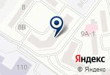 «PickPoint, сеть автоматизированных пунктов выдачи товаров» на Яндекс карте