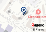 «Атлант, тренажерный зал» на Яндекс карте