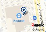 «АйДаЗабава, магазин развивающих игрушек» на Яндекс карте