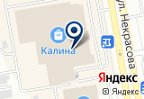 «Profi Center, сеть магазинов профессиональной косметики и инструментов красоты» на Яндекс карте