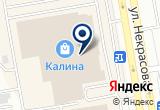 «Чехло маркет, магазин» на Яндекс карте