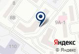 «Чистюля, магазин бытовой химии» на Яндекс карте