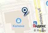 «Сумчатый, магазин кожаной галантереи» на Яндекс карте