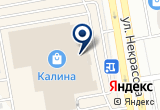 «Кажан, дизайнерская мастерская» на Яндекс карте