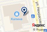 «100 друзей, магазин» на Яндекс карте