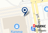 «Аромат любви, магазин цветов» на Яндекс карте