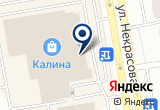 «Jenavi, сеть магазинов бижутерии» на Яндекс карте